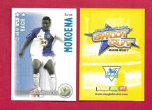 Blackburn Rovers Aaron Mokoena South Africa (SO07)